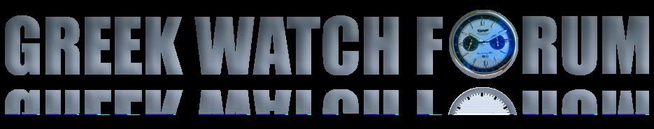 Greek Watch Forum - Το ελληνικό forum ρολογιών